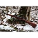 Охолощенный схп Карабин Маузер C 08 (Mauser c 08) 0945 года, лещадь неженатый глава 0.62х39